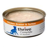 THRIVE CHICKEN BREAST & TURKEY 75 g